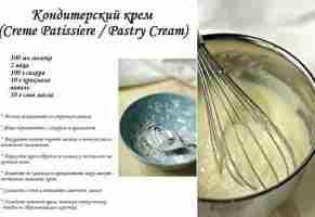 Рецепт масляного торта в домашних условиях 448